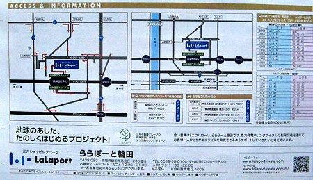 lalaport iwata-210624-7