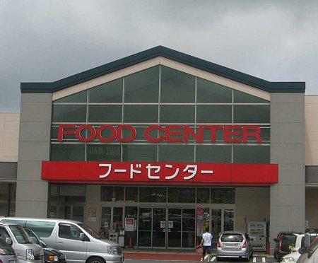 beisia foodcenter hamamatsuniyakoda techonoten-210725-4