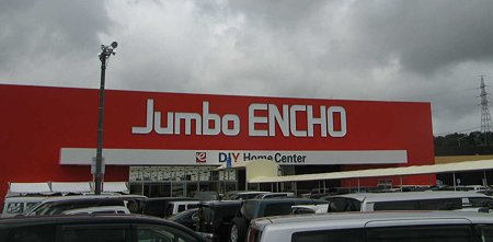 jumbo entyou kiraritown-210725-2