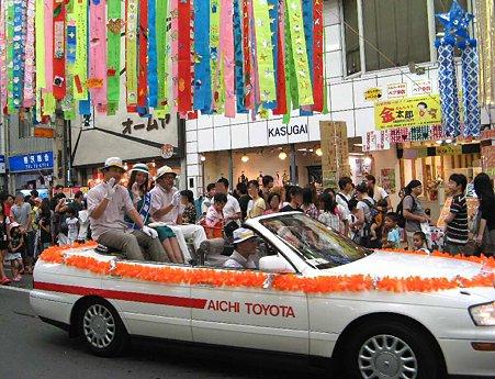 itinomiya tanabatamaturi-210726-11