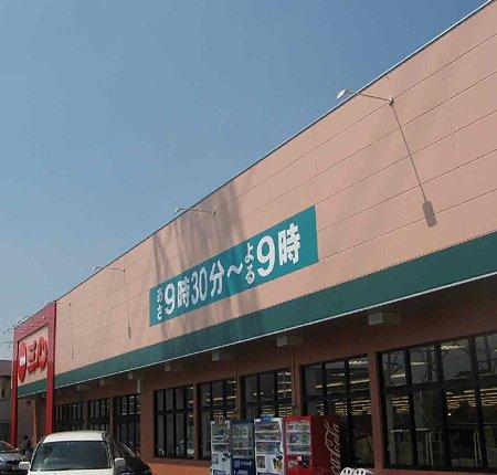 sanshin kagashimaten-210827-4