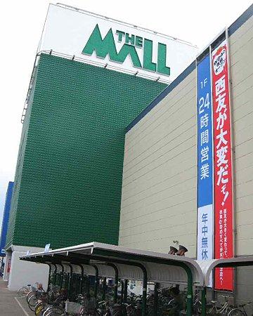 the mall anjo-210923-2