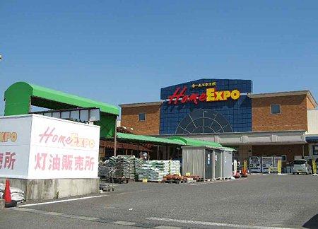 home expo iwakura-210925-2