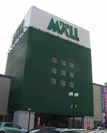 the mall anjo-210928-3
