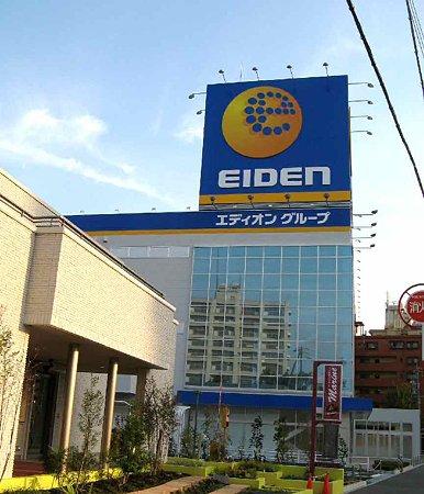 エイデンみなと七番町店 2009年10月オープン-210927-1