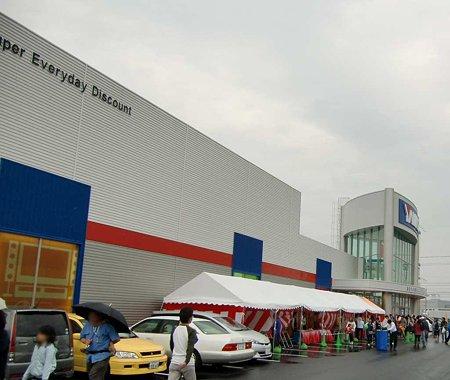 テックランド掛川店 2009年10月23日(金) オープン 2日目-211024-1