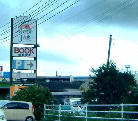 miyazaki august30-6