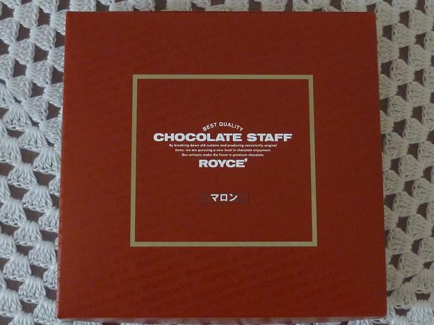 ロイズ 生チョコレート マロン
