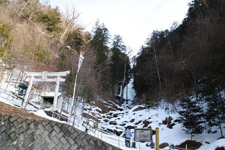 kiyotaki_ontake1