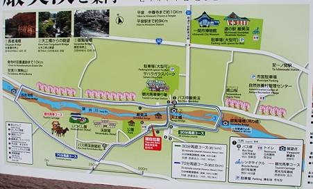 ganbikei_map2