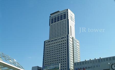 Sapporo JR タワー