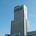 Photos: Sapporo JR タワー