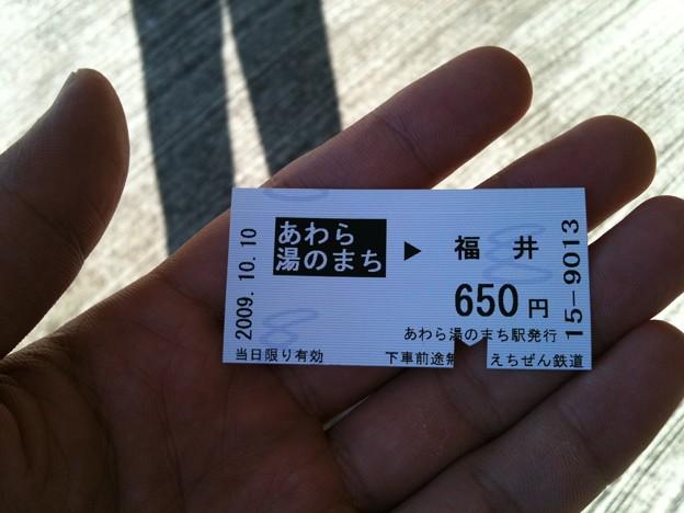 Photos: えちぜん鉄道の切符