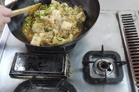 韓国風肉豆腐