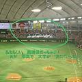 Photos: 新 応援 横断幕 だっちゃ=^^=