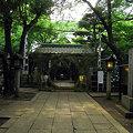 Photos: 愛宕神社の茅の輪