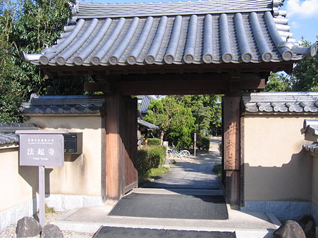 法起寺の画像 p1_36