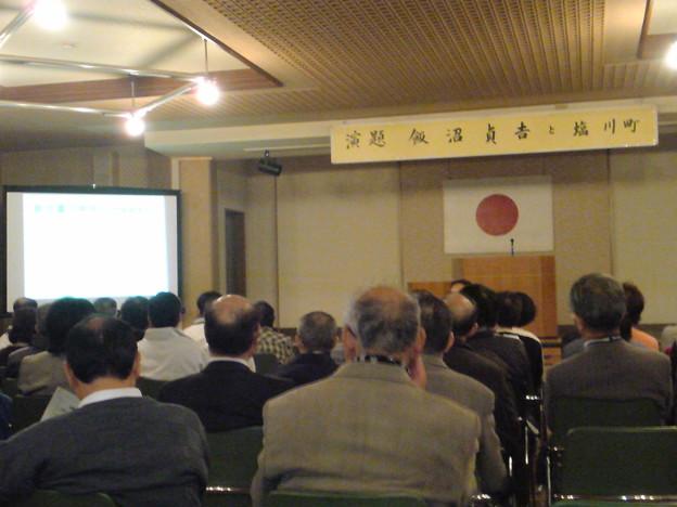 Photos: 白虎隊士 飯沼貞吉と塩川町...