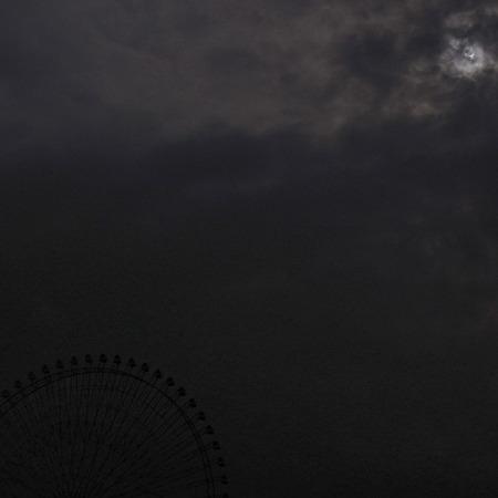 金環日食とコスモクロック01