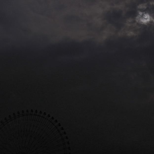 写真: 金環日食とコスモクロック01