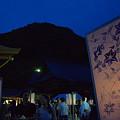写真: ぼんぼり祭り 03