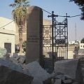 Photos: オールドカイロ 残った門柱