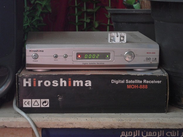 Photos: Hiroshima MOH-888 Digital Satellite Receiver