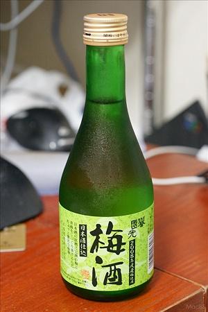 日本酒仕込み梅酒2008