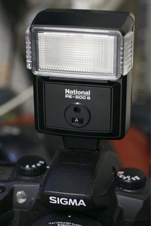 National PE-200S
